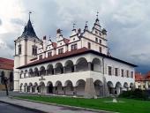 Stará radnice v Levoči, Slovensko