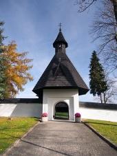 Brána do kostela v Tvrdošíně, Slovensko